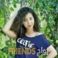 أنا شاهيناز من قطر 23 سنة عازب(ة) و أبحث عن رجال ل الصداقة