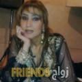 أنا روان من ليبيا 42 سنة مطلق(ة) و أبحث عن رجال ل التعارف