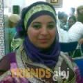 أنا مارية من العراق 30 سنة عازب(ة) و أبحث عن رجال ل الحب