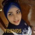 أنا عيدة من قطر 21 سنة عازب(ة) و أبحث عن رجال ل الحب
